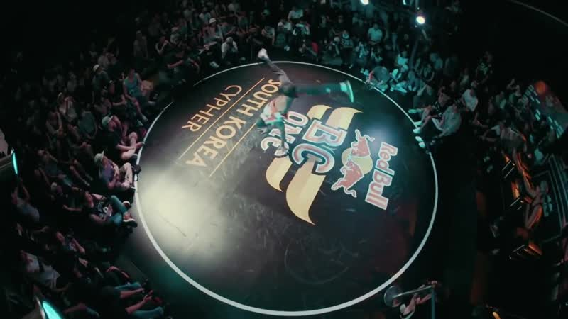 Red Bull BC One 2015 - Korea Cypher