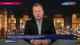 Вести 2000 Убийство Дениса Вороненкова в России опасаются за жизнь Марии Максаковой