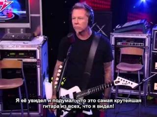 Полная версия интервью участников группы Металлика с Говардом Стерном. Видео (русские субтитры)
