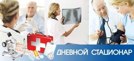 Гигея медицинский центр чебоксары гладкова 22