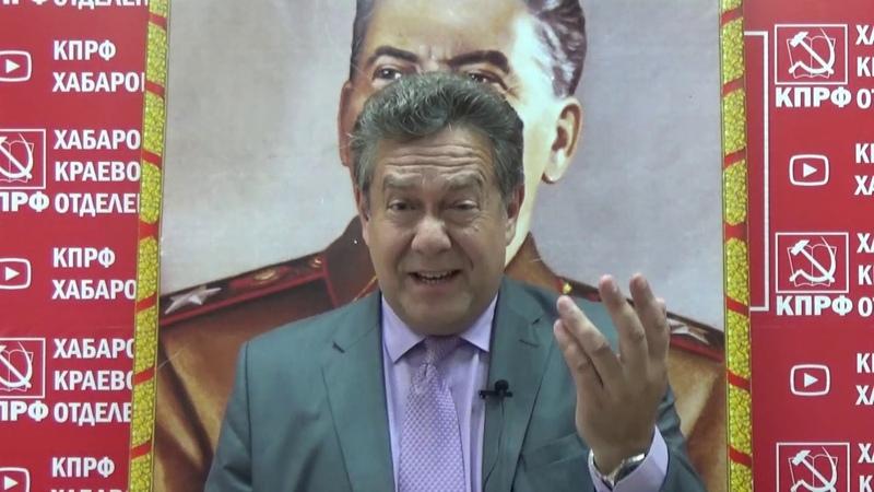 Николай Платошкин Незнайка на луне или Фургал в Ургал