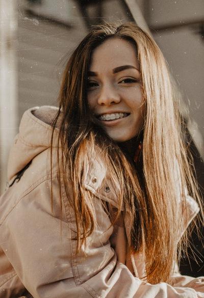 Евгения Агафонова