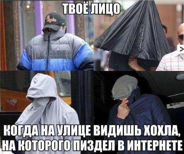 Террористы готовят провокации с использованием украинской техники, захваченной в Крыму, - СНБО - Цензор.НЕТ 3565