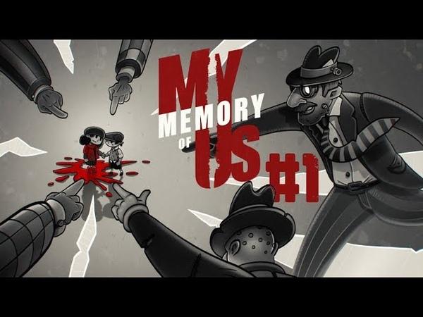 My Memory Of Us   Начало