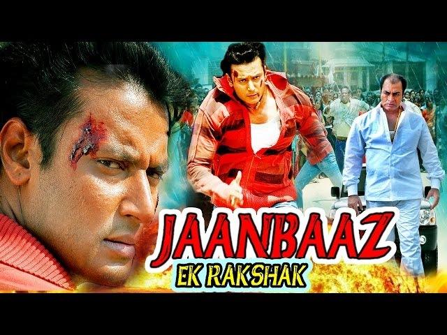 Jaanbaz Ek Rakshak - (2015) - Dubbed Hindi Movies 2015 Full Movie HD l Darshan, Arti, Pradeep Rawat.