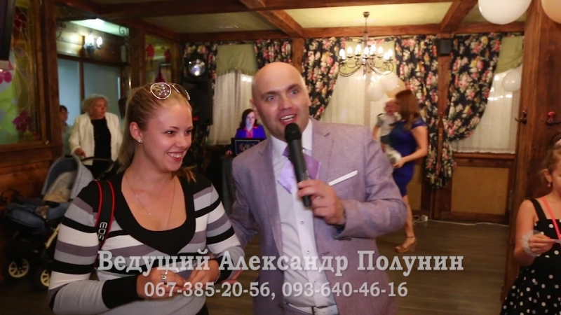 Ведущий Александр Полунин - 28.08.2014