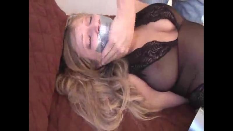 BoundHub - Chloroform Surprise