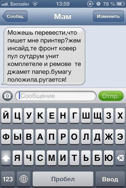 Смешномана)))