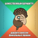 Слава Тюленёв фото #30
