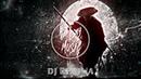 T R V P x M U S I C - N A X O Y DJ Regina remix