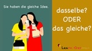 Learn German German Grammar dasselbe oder das gleiche B1 B2