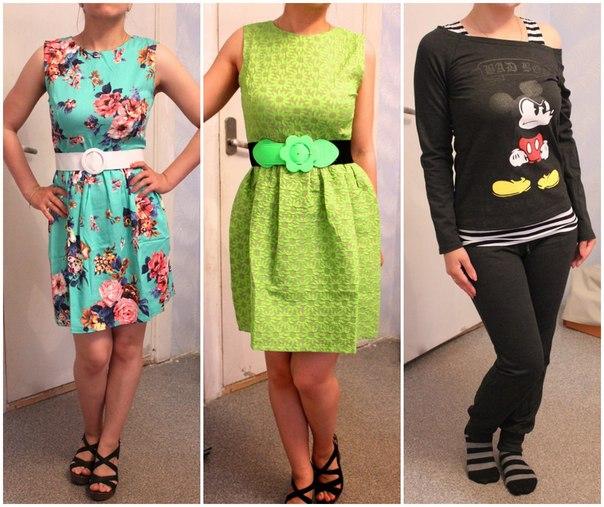 Сайт Дешевой Модной Одежды