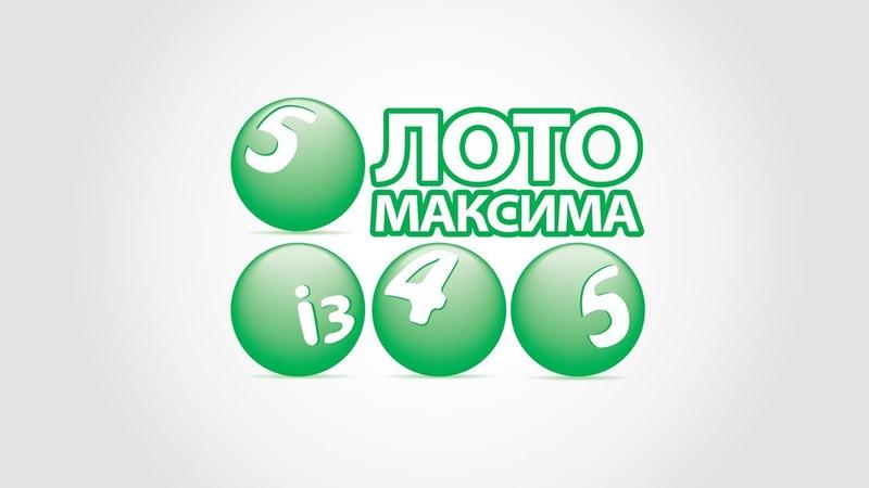 24.04.2018 Результат тиража лотереи Лото Максима