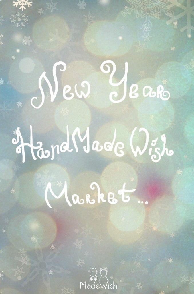 Новогодний HANDMADEwish market: 22 декабря, выставка, маркет, Санкт-Петербург, мероприятие