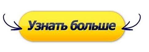 Увеличение груди стоимость в иркутске