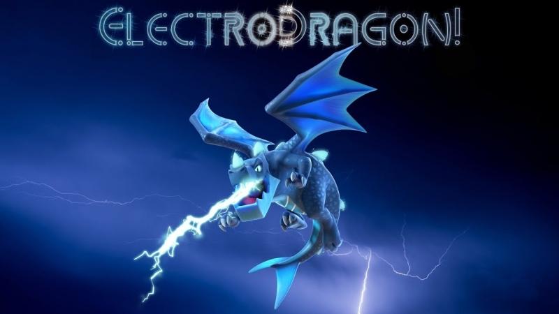 Тх11 - Атака электродраконами