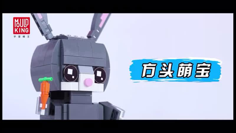 Toys for children rc robot kit diy building blocks