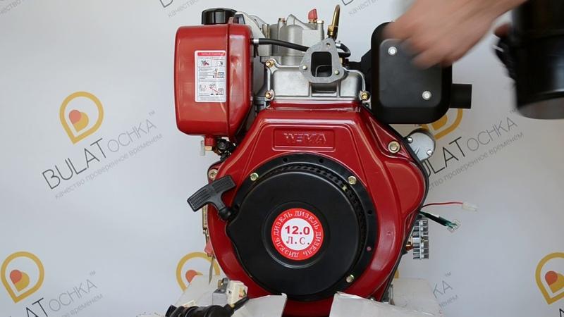 Дизельный двигатель WEIMA DELUXE WM188FBE -T (мощность 12 л.с., шлиц - 25мм)