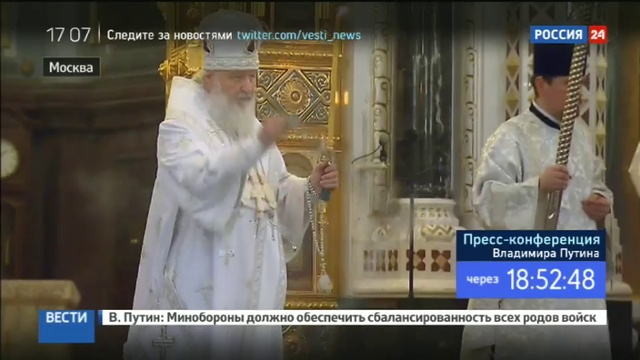 Новости на Россия 24 • Андрей Карлов похоронен с воинскими почестями