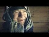 Новости 24 15 лет. Владимир Щеглов