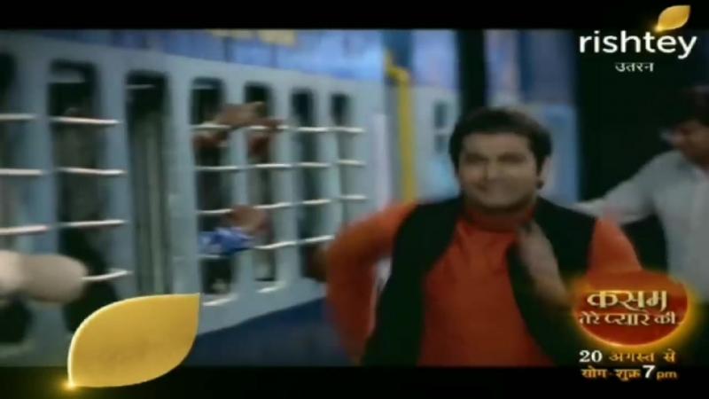 Kasam - नया धारावाहिक - Promo __ 20 August 2018 Starting Date __ Rishtey TV __