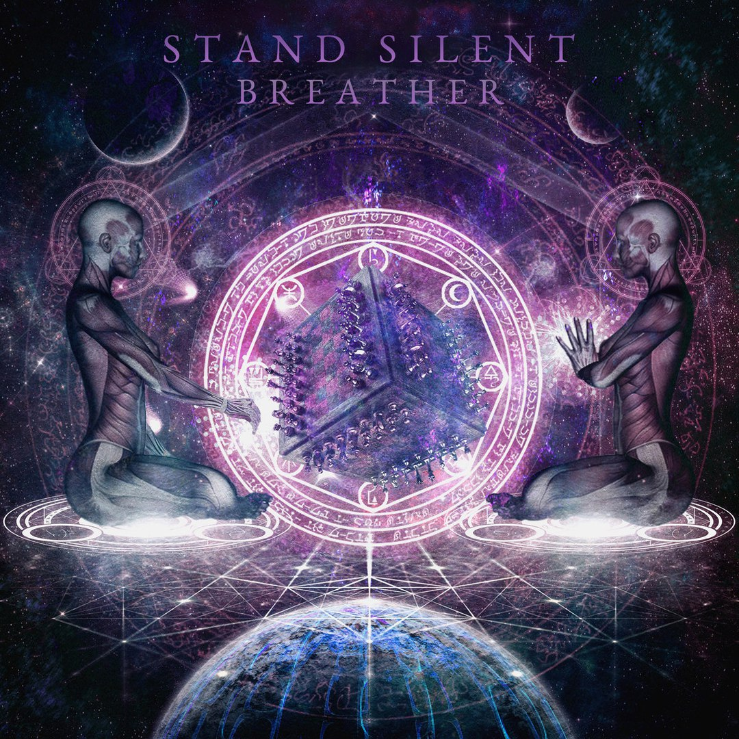 Stand Silent - Breather [EP] (2017)