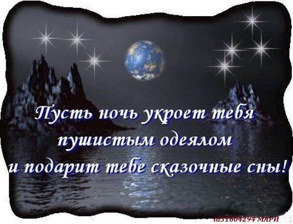 http://cs418424.userapi.com/v418424782/3d50/jzMenE7zK-M.jpg