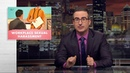 Workplace Sexual Harassment Last Week Tonight with John Oliver HBO