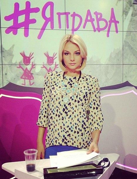 Дарья Сагалова   Москва
