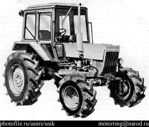 Бдм для трактора мтз 82 продажа