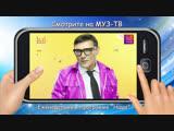 Еженедельный эфир МУЗ-ТВ.Два клипа Юрия Шатунова-