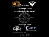 Приглашение на юбилейный концерт Lexicon Normanni