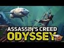 Стрим - Assassin's Creed Odyssey - Прохождение Часть 13 - Ищем Трезубец Посейдона