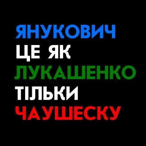 До утра Майдан освободит КГГА и четыре обладминистрации: здание Полтавской ОГА активисты уже покинули, - Аваков - Цензор.НЕТ 324