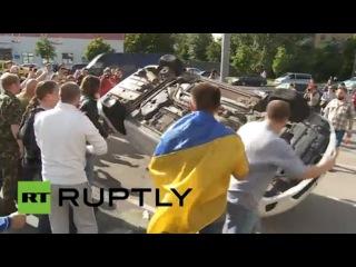 14.06.2014.  Украинские националисты атаковали российское посольство в Киеве. «RT»©
