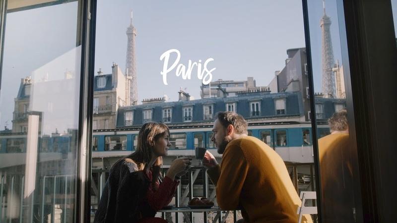 Работать и Любить в Париже. День всех влюбленных в Париже!