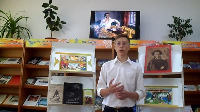 Макеев Николай,8 кл.,Дарьинская СОШ