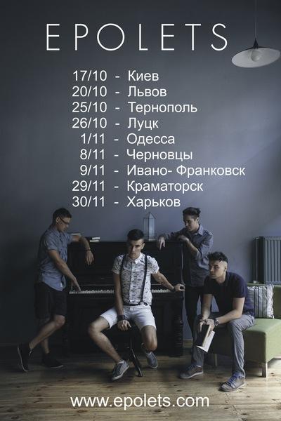 Rolling Bones, 14 февраля , Одесса, id150538463
