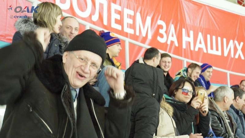 ЧМ по хоккею с мячом Хабаровск 2018
