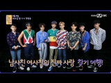 170808 EXO @ Promotion Video 'My Love My Friend'