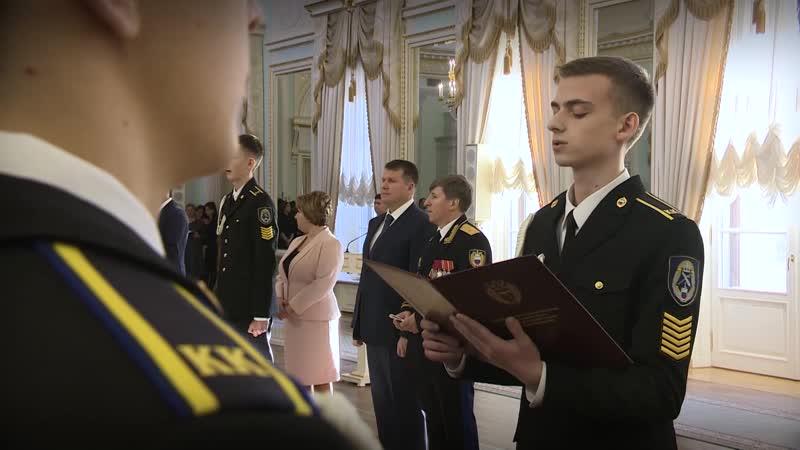 Посвящение в кадеты-2018