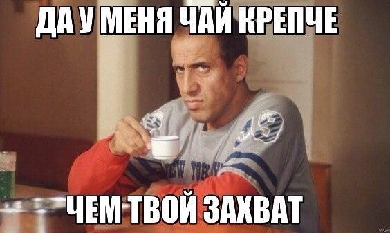 картинки самбо на аватарку: