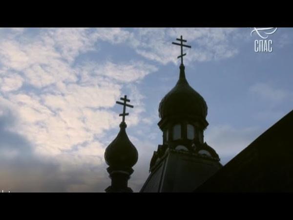 «Небо на земле» / Зосимова пустынь / Жизнь по уставу