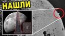 СРОЧНО На Луне нашли многокилометровую башню и другие сооружения