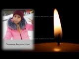 Список и фото погибших в Кемерово, которых опознали. Вечная память