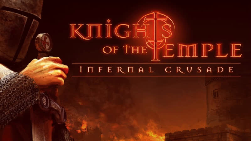 Прохождение Knights of the Temple: Infernal Crusade (PC)