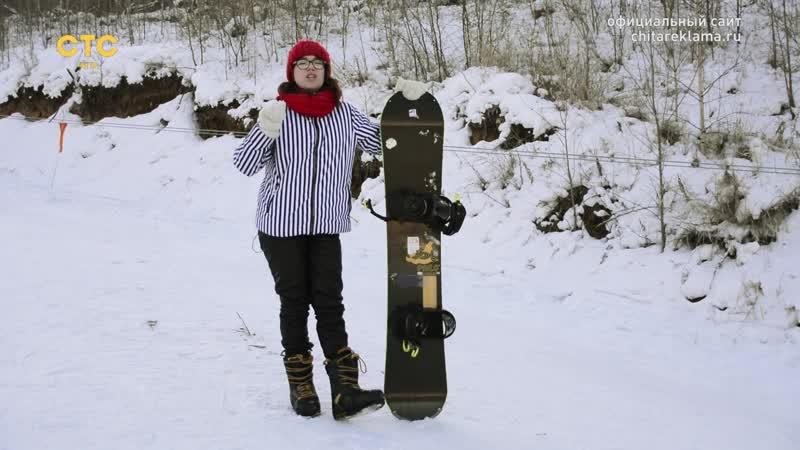 Ася и сноуборд !