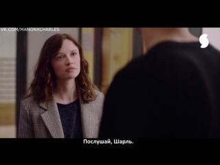 Skam France 2 сезон 12 серия . 2 часть (ET NOUS DEUX) Рус. субтитры