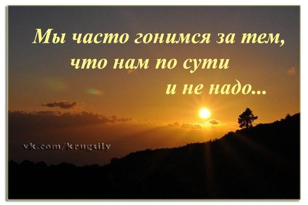 http://cs413123.vk.me/v413123994/5f53/Ud2gkcpC25k.jpg