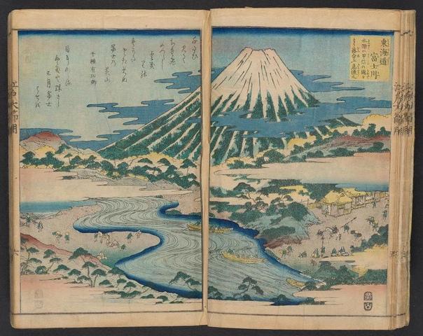 Более тысячи исторических японских книг теперь в свободном доступе.
